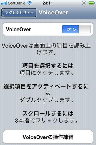 IMG_0001_iPhone4_2_2.jpg