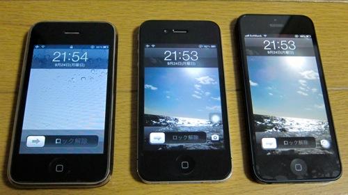 IMG_3762_iPhone5_2.jpg