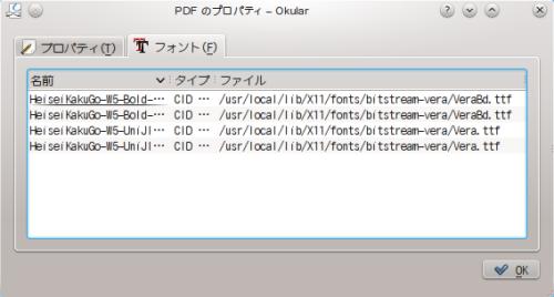Okular_font1.png
