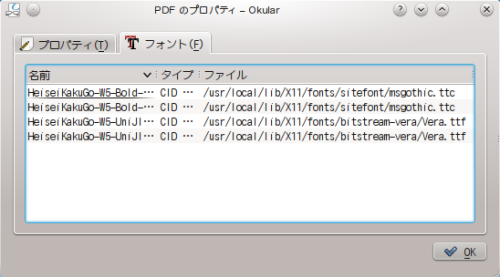 Okular_font2.png