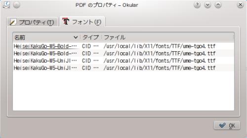 Okular_font3.png