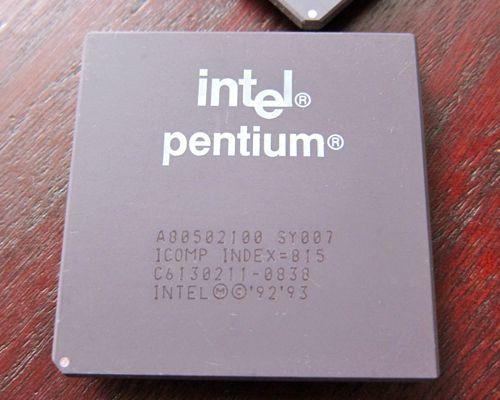 Pentium100_1.jpg