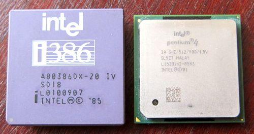 i386DX_3.jpg