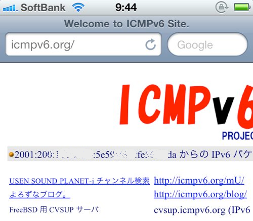 iOS4_IPv6_1.jpg