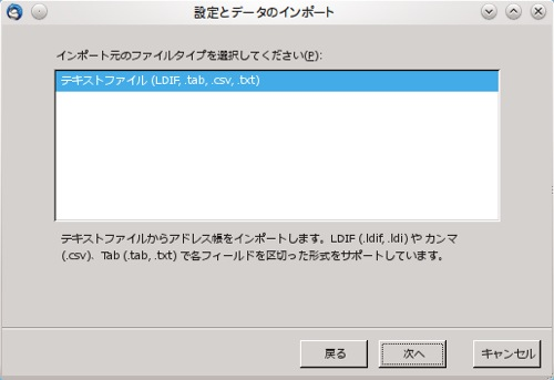 kaddressbook_2.jpg