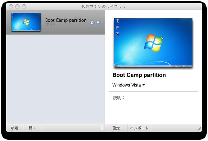vmware-fusion.png