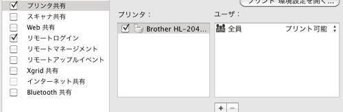 AirPrint_2.jpg