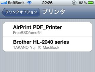 AirPrint_avahi_1.jpg