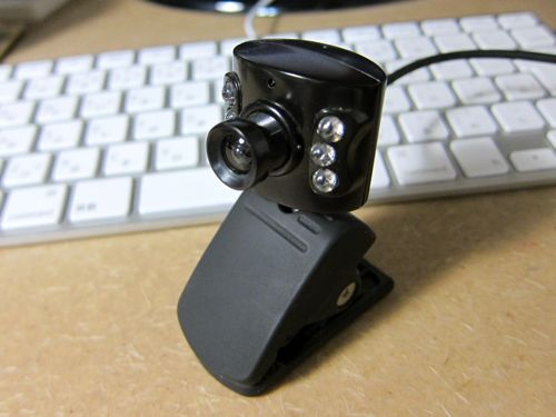 Broadcaster2.jpg
