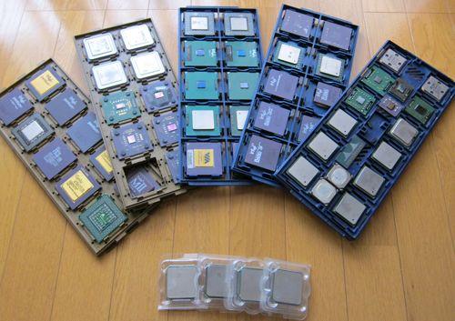 CPU_tray2.jpg