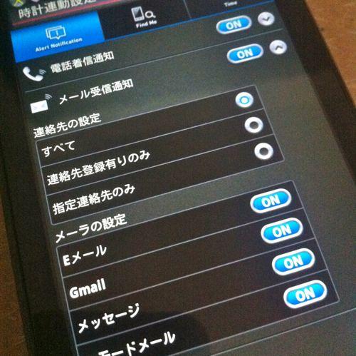 IMG_1692_g-chock_2.jpg