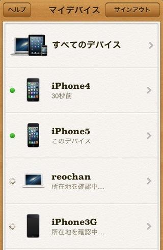 IMG_4362_lost_iPhone4_2.jpg