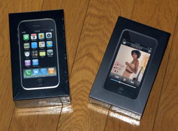 IMG_5031_iPhone1.JPG