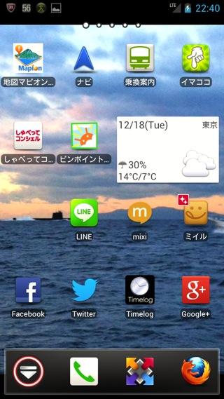 MEDIAS_LTE_N-04D_3_1.jpg