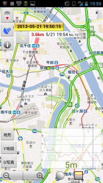 Screenshot_Android_iPhone_GPS2_1.jpg