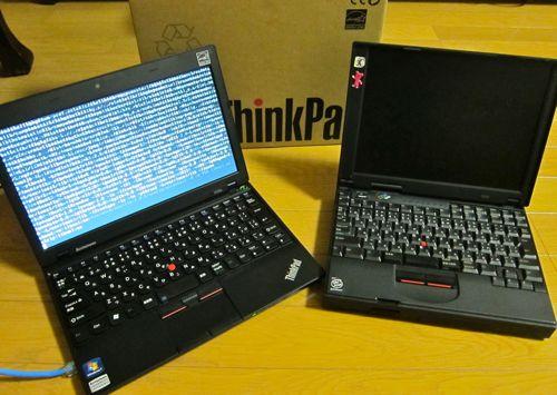 ThinkPadX100e_1.jpg