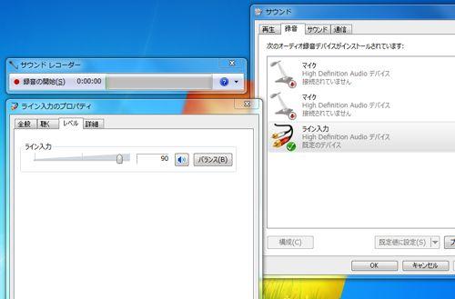 USEN2m3a_2.jpg
