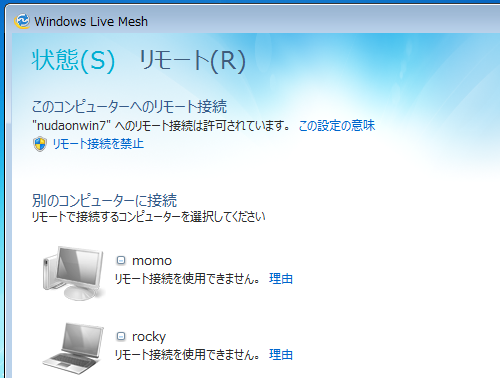 Windows_Live_Mesh_2.png