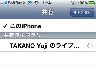 iOS430_share_1.jpg