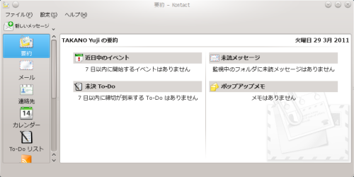 kontact_2.png