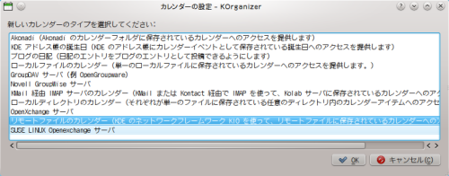 korganaizer2_1.png