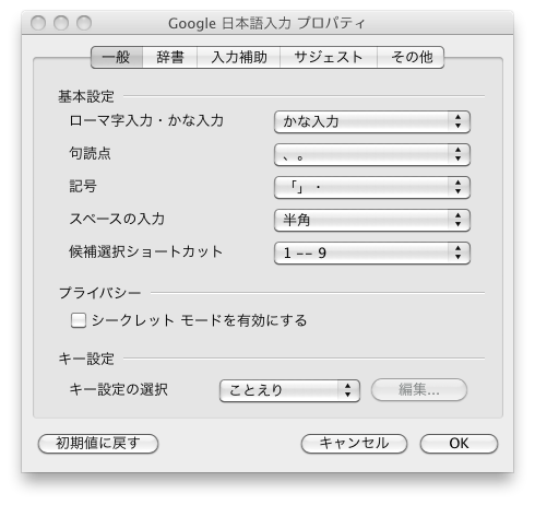 screen-capture-googleji.png